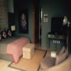 Casa Mamasita 7